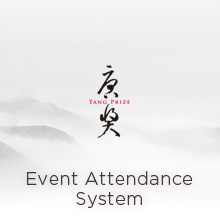 Event Attendance System