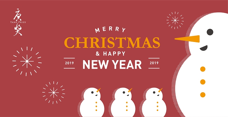 Merry Christmas_電子報